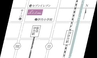 アクセスマップ|伊丹市の美容院 LiL Hair(リルヘアー)